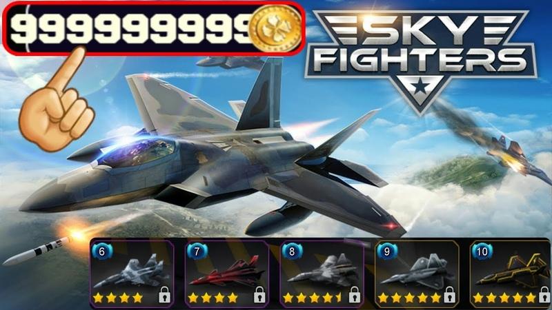 Sky Fighters Mod, Sky Fighter Hack, Sky Fighter, ដូច្នឹងផង