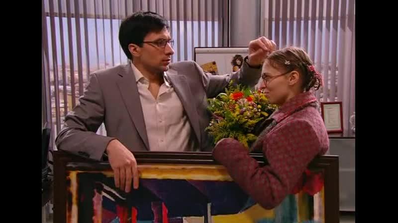 Андрей и Катя отрывок из 75 серии