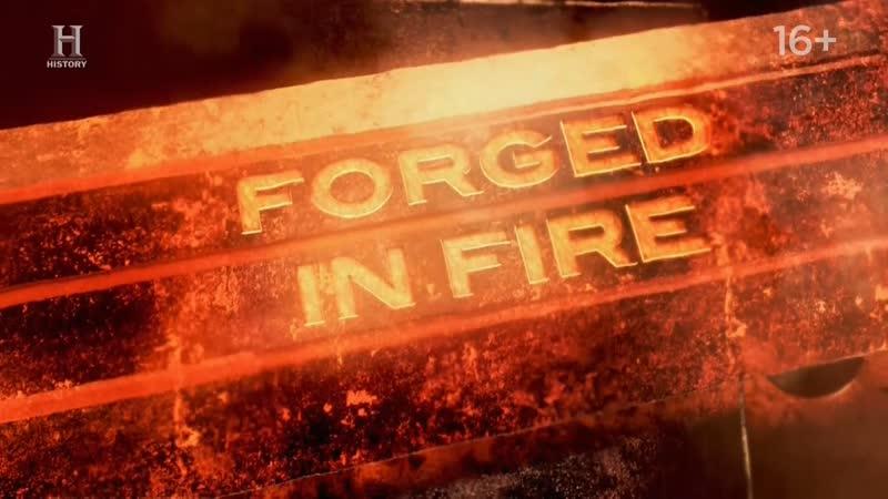 Между молотом и наковальней 5.11 - Немецкая алебарда (Forged in Fire. Season 5 2018 HD)