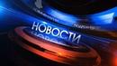 Скорый Донецк Россия В ДНР работают над ЖД сообщением в Москву и Питер Новости 10 09 19 11 00