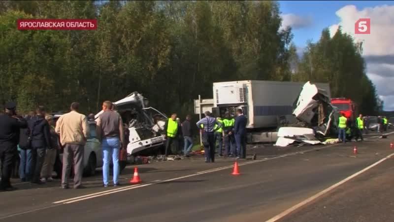 Страшное ДТП под Ярославлем привело к проверке перевозчика