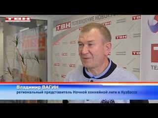 Хоккеисты ЕВРАЗ-Сибирь завоевали бронзовые медали