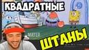 RUSSIA PAVER УГАРАЕТ НАД ОЗВУЧКОЙ