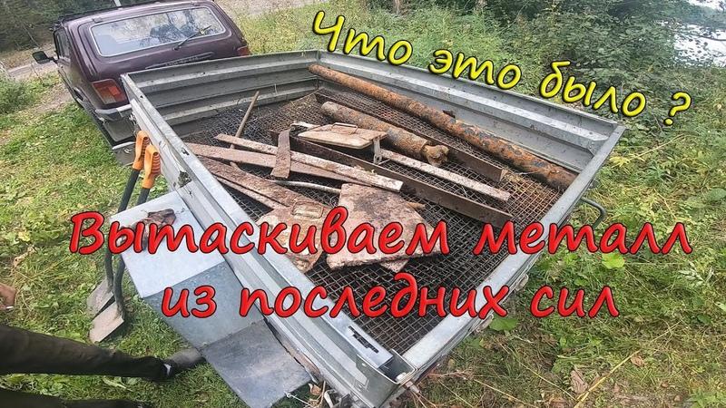 ,,РОЕМСЯ В ПОМОЙКЕ НО МЫ НЕ БОМЖИ,, В поисках металла на советской помойке, часть вторая.