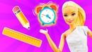 Barbie oyunu. Barbie okula geç gidiyor! Kuklalarla komik çocuk videosu