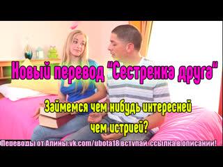 Секс sex, сосёт, русское sex porno anal blowjob brazzers секс анальное, порно, keisha gray aniston ann