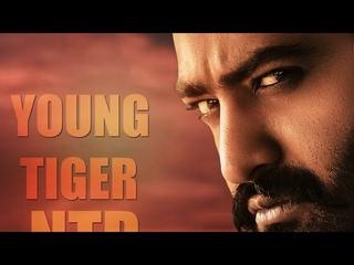 Мужество Сын тигра новый индийский фильм боевик 2019