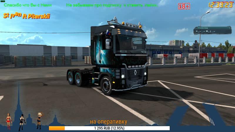 ETS EuroTruckSimulator2ETS EuroTruckSimulator2 Renault Magnum