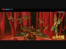 Четверо великих охотников за нечистью во владениях ведьмы снов / 四大名捕之入梦妖灵 :первый трейлер