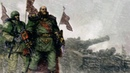 Dawn of War — Dark Crusade Конец компании за Имперскую Гвардию