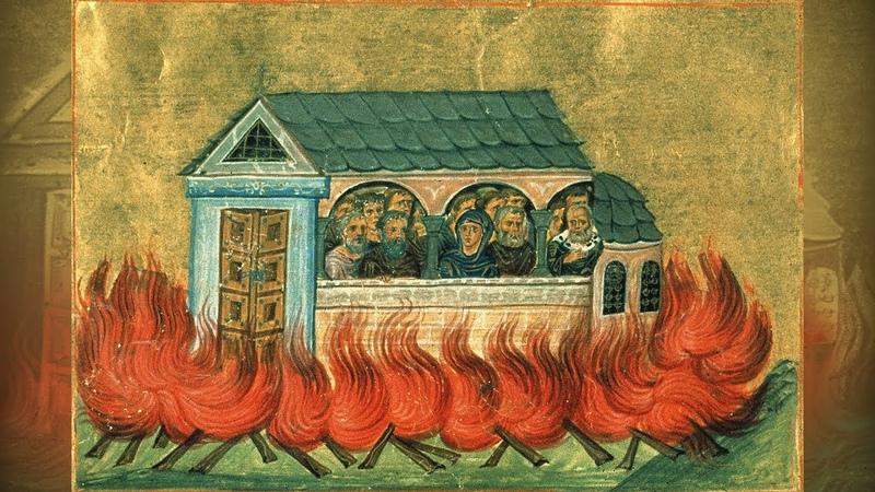 100119 Память 20 000 мучеников Никомидийских