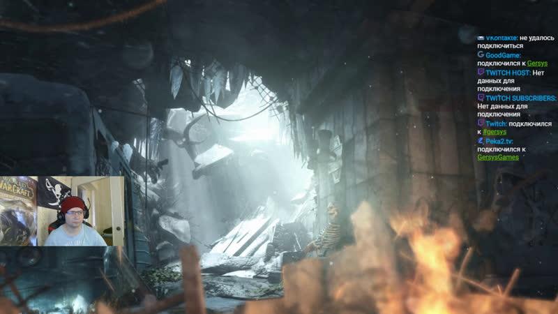 В глубине туннелей