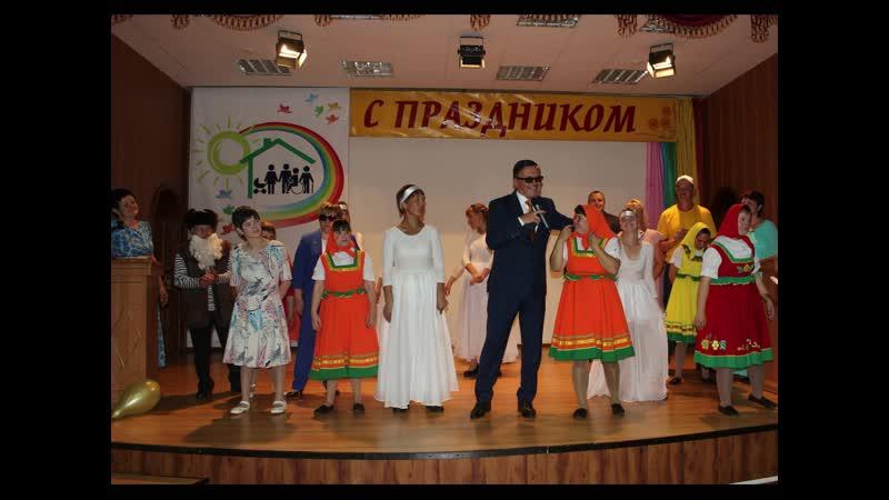 13 августа в Егорьевском ПНИ прошли праздничные мероприятия посвящённые Дню рождения дома интерната и в рамках