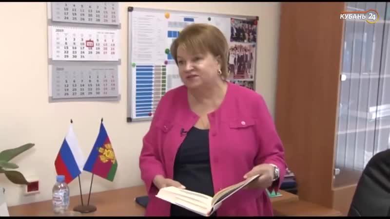 Любовь Попова в программе Постфактум телеканала Кубань 24