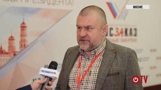 Кирилл Кабанов о самых коррупционных сферах госзакупок - Госзаказ.ТВ