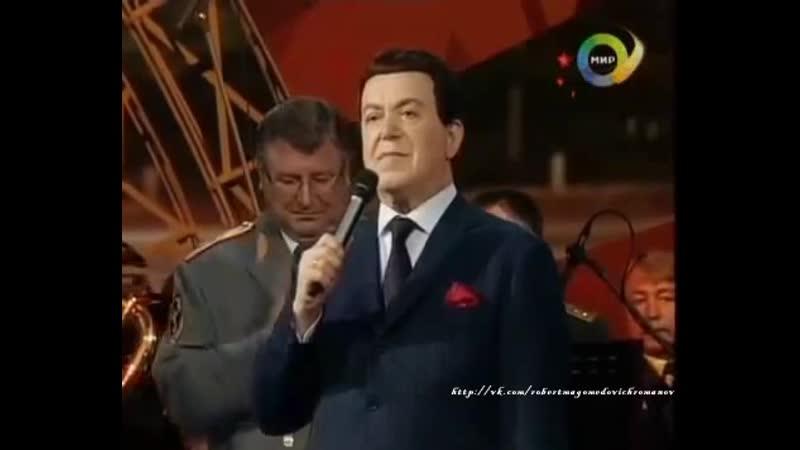 Иосиф Кобзон Я люблю тебя жизнь Э.Колмановский К.Ваншенкин Концерт Иосифа Кобзона Письма с фронта 2010