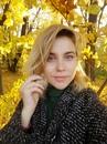 Личный фотоальбом Елены Куляпиной