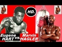 Марвин Хаглер - Юджин Харт / Marvin Hagler vs Eugene Hart.HD
