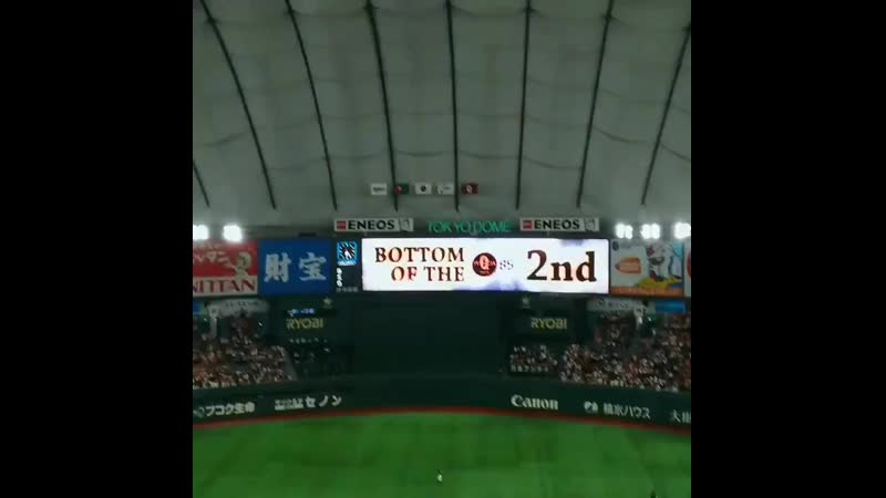 TWICE Breakthrough was played in Tokyo Dome as Professional Baseball Infielder Kazuma Okamoto updated his appearance song agai