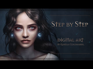 Step by step. digital art by kamilla goldwasser