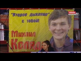 Михаил Коляда ПП ЧР 2019