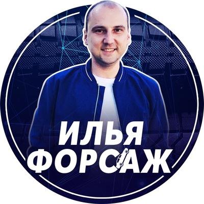 Илья Ушаев