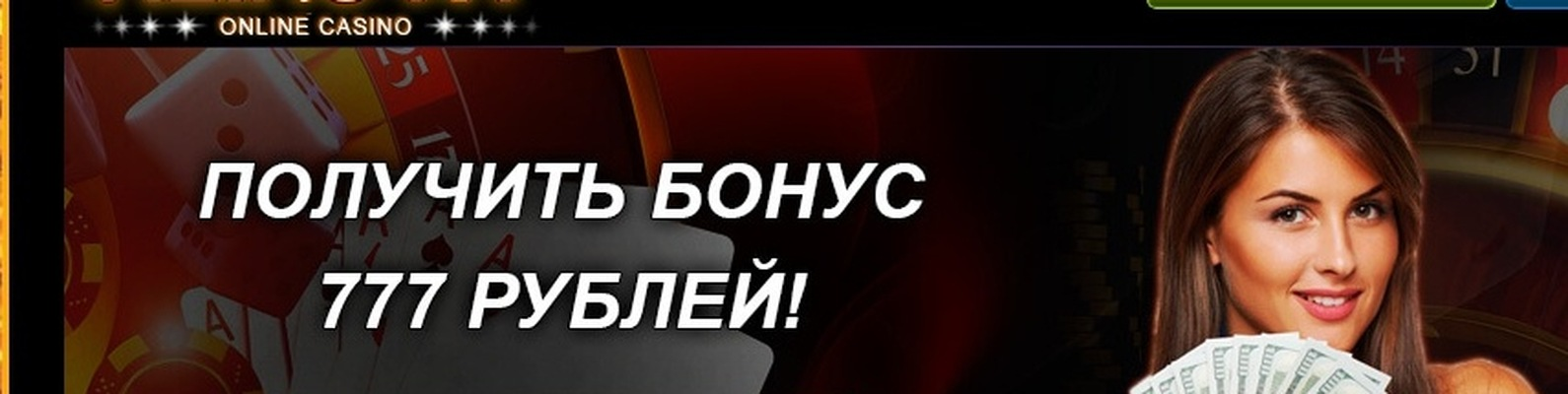 Настоящий wsop online play money