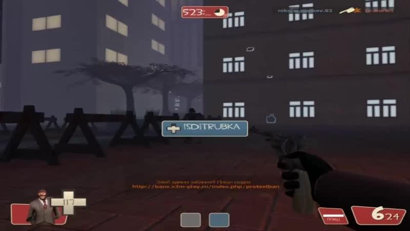 THE MURDERER SPY (TEAM FORTESS 2)