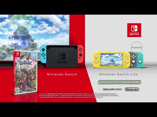 Dragon quest xi s echoes of an elusive age – definitive edition