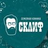 Семейная клиника Склиф /СПб/м.Девяткино