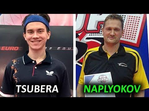 Наплёков - Цубера Naplyokov - Tsubera на турнире 2018-12-11