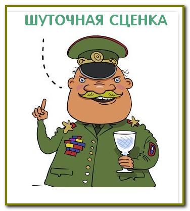 санаториев поздравления с военной пенсией прикольные просто сделать рассылку