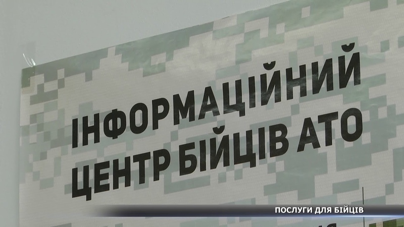 Новий підрозділ ЦНАПу відкрили у Сумах