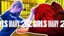 GRLS DIARY эпизод 22 поединок года Наиле против Айлар