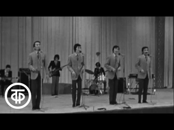 Вокальный ансамбль Ройял Найтс (Royal Knights, Япония) - Каникулы любви (1975)