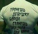 Фотоальбом Тамирлана Калмыкова