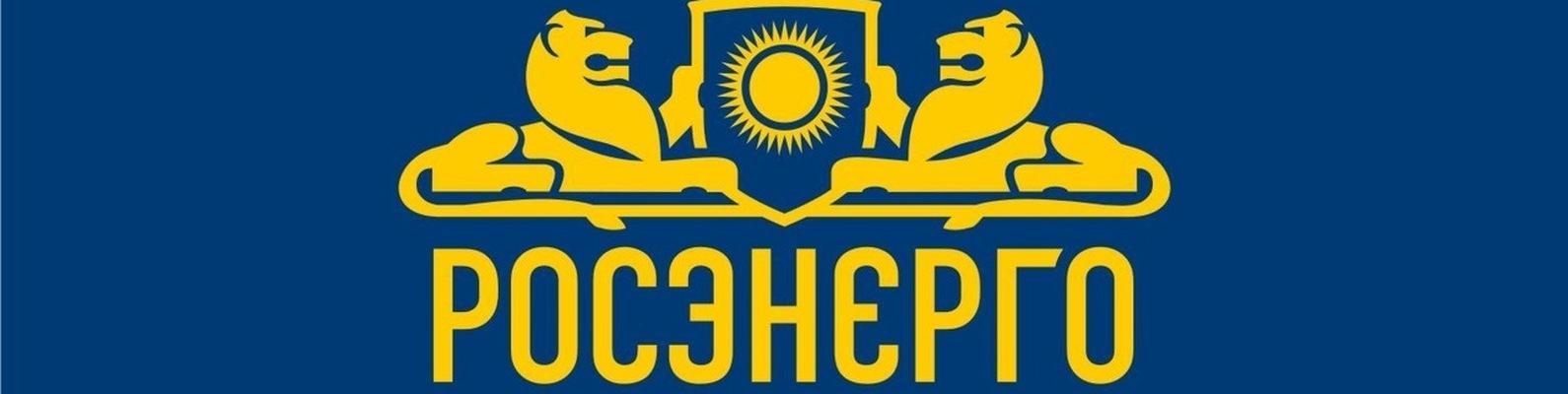 красноярская нефтяная компания официальный сайт