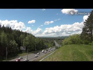 Как сократить количество смертельных аварий на дорогах Ульяновской области