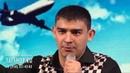 Данир Сабиров шутит на концерте