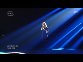 Hynn - Wild Flower (cover Park Hyo Shin) @ Sketchbook 190830