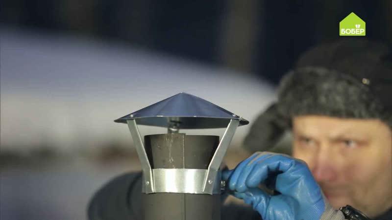 Дефлектор для печной трубы