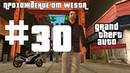 GTA Liberty City Stories Прохождение Миссия 30 Беспредел в Портланде