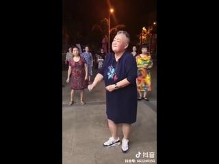 Китайская бабулька отжигает