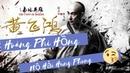 Phim Hành Động Võ Thuật Chiếu Rạp 2019 Hoàng Phi Hồng Nộ Hải Hùng Phong Full HD Thuyết Minh