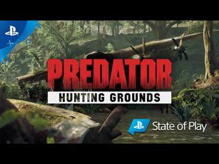Predator: hunting grounds | анонсирующий трейлер | ps4