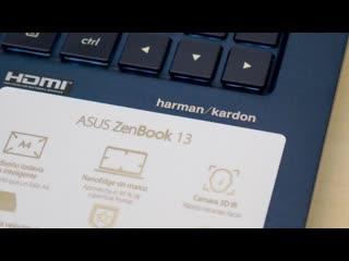 Экспресс-обзор ноутбука ASUS ZenBook 13 от НОТИК