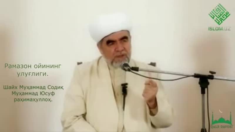 Fozil_qori_sobirov_2BxCDu2kgwYy