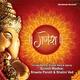 Suresh Wadkar - Ganesh Mantra