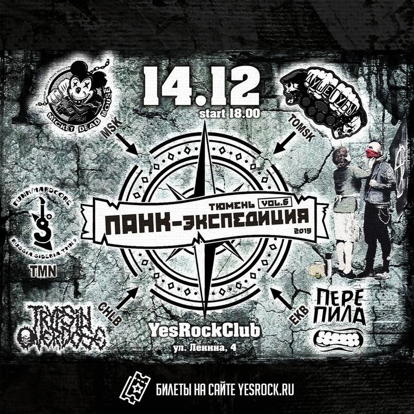 Топ мероприятий на 13 — 15 декабря, изображение №30