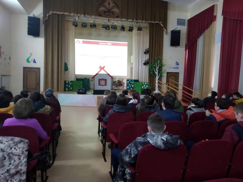 Выбор есть: профориентационные экскурсии для казанских школьников, изображение №2